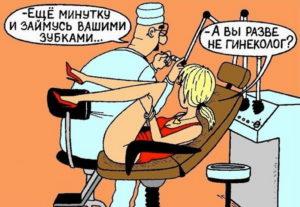 Физическая подготовка к беременности