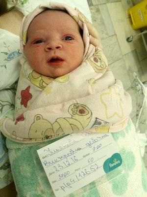 Дочка сразу после рождения