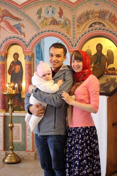 Наша семья после Крещения дочки в 6,5 месяцев
