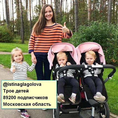 Катя Максимова мама троих