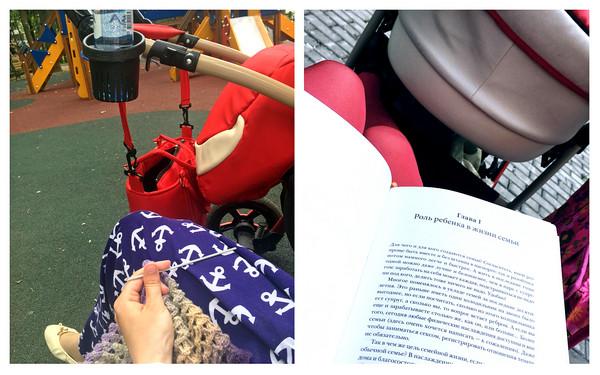 Вязание и чтение пока ребенок спит