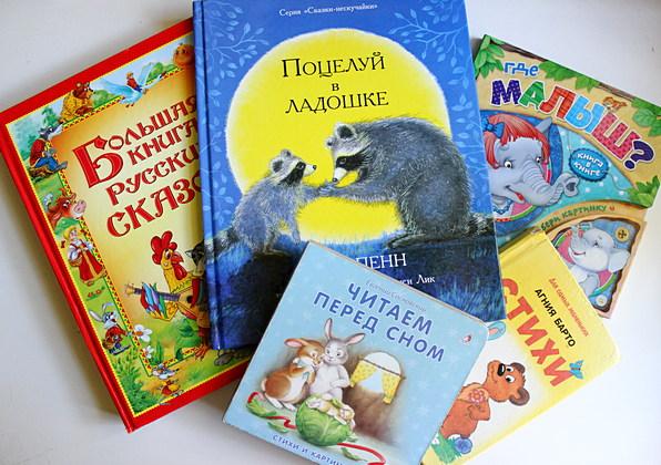 лучшие книги для ребенка от 1 года до 2 лет