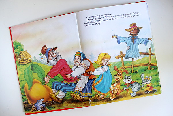 Большая книга русских сказок Росмэн