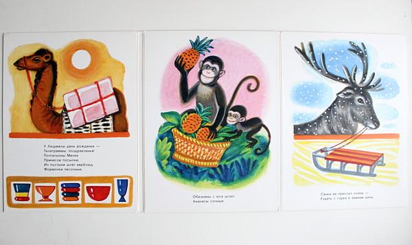 книга детская подарки иллюстрация