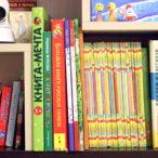 книги для ребенка 1-2 лет